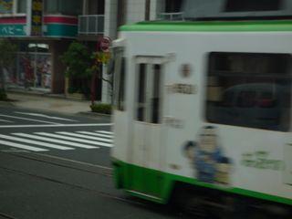 050_R.jpg