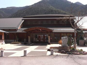 遠山郷 (2)
