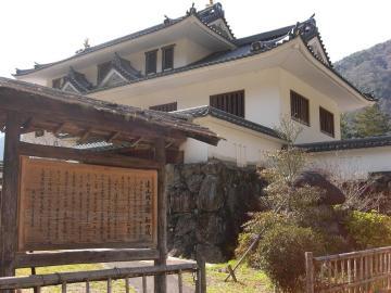 遠山郷 (9)