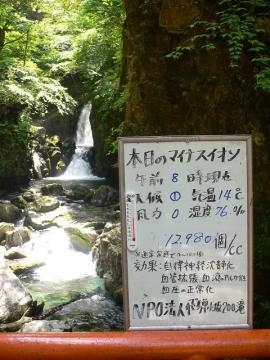 巌立峡 (3)