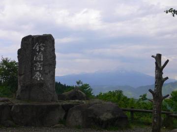巌立峡 (19)