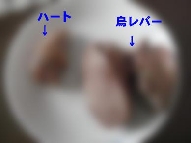 DSC03802のコピー