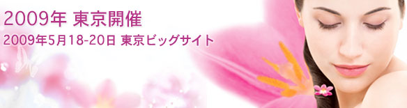east_banner.jpg