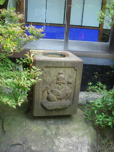 nehangunjo7512 石の置物