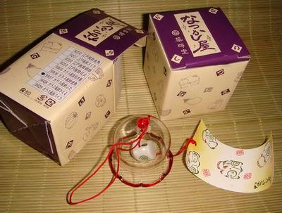 DSC05038zhu2.jpg