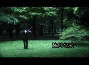 fujimi3.jpg