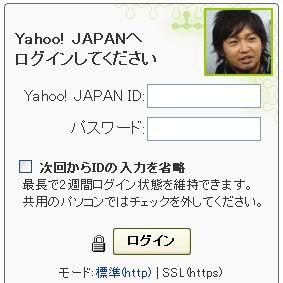 yahoonakamura.jpg