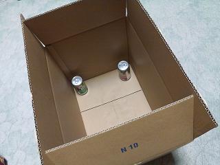でっかい箱で