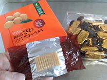 びわ生ソフトキャラメル