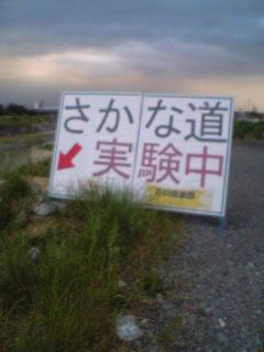 さかな道1