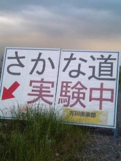 さかな道2