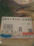 20050406220803.jpg