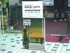 映画ROCK LOVE
