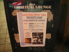 札幌 HALL SPIRITUAL LOUNGE