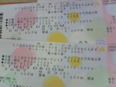 9/23のチケット