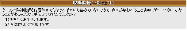 20060216150126.jpg