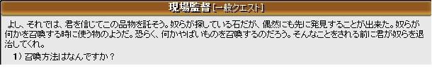 20060216150339.jpg