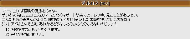 20060216151128.jpg