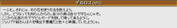 20060216151411.jpg