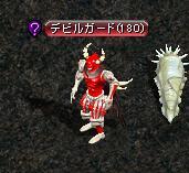 20060216160249.jpg