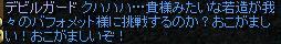 20060216160343.jpg