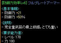 20060217032655.jpg