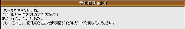 20060223113723.jpg
