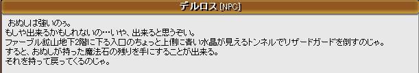 20060223120213.jpg