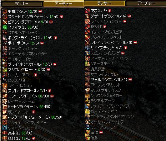 20060305005548.jpg