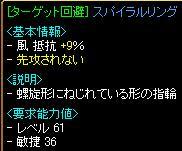 20060308215932.jpg