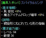 20060308220145.jpg