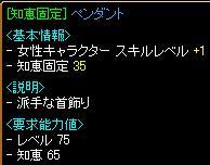 20060308220538.jpg