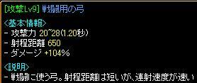 20060310051533.jpg