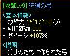 20060310051622.jpg