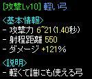 20060311210153.jpg