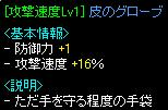 20060311210434.jpg