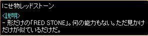 20060311211900.jpg