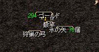 20060311212612.jpg