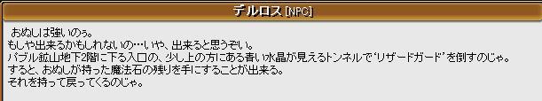 20060313155849.jpg