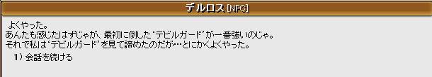 20060313161303.jpg