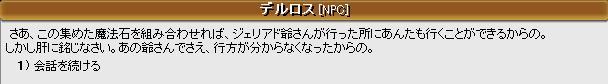 20060313162009.jpg