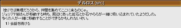 20060313162127.jpg