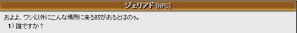 20060313162828.jpg