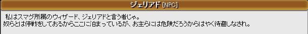 20060313162835.jpg