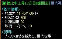 20060315000732.jpg