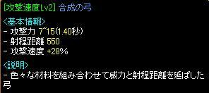20060315000845.jpg