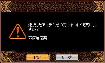 20060315002321.jpg