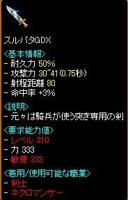 20060323015733.jpg