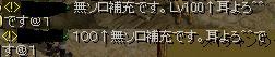 20060328230358.jpg