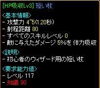20060515013213.jpg